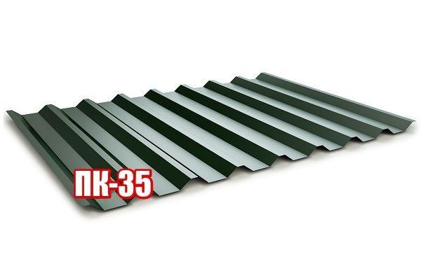 Фото Профнастил ПК 35 завод дает скидку цена низкая Украина производство