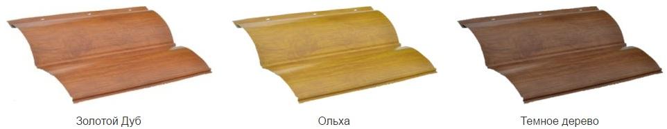 Фото Сайдинг блок-хаус металлический купить по цене производителя в Киеве от Будмат Украина