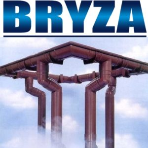 Водосточная система Бриза (BRYZA)