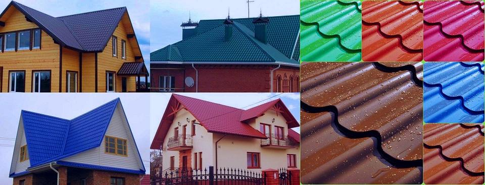 Купите металлочерепицу в Киеве по цене производителя ТД Будмат Украина