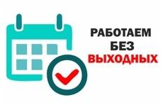 Купить металлочерепицу Киев цена низкая у Будмат Украина