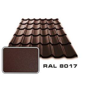 Металлочерепица 8017 коричневый цвет металлочерепицы производство Украина