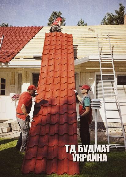 Фото Металлочерепица Литвиновка купить, цена и доставка ТД Будмат