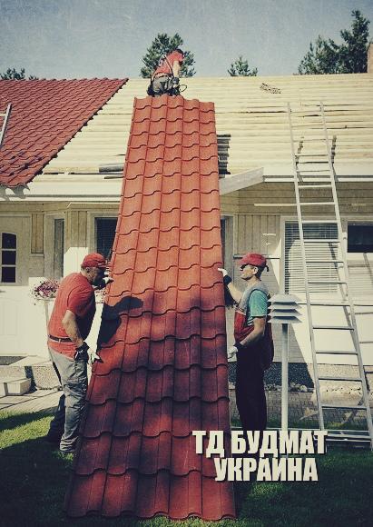 Фото Металлочерепица Любидва купить, цена и доставка ТД Будмат