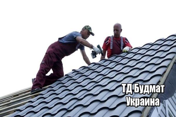 Фото Металлочерепица Мархалевка купить, цена и доставка ТД Будмат