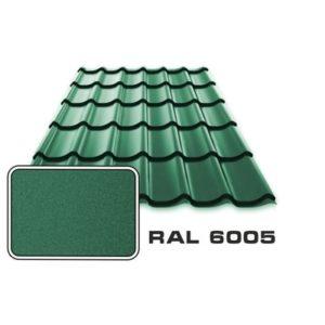 Фото Металлочерепица RAL 6005 РЕ зеленый цвет металлочерепицы