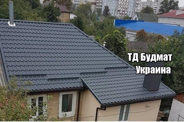 Фото Металлочерепица Яхновка купить, цена и доставка ТД Будмат
